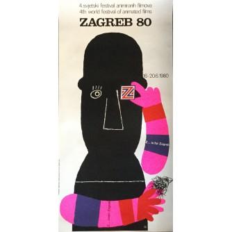 Zvonimir Lončarić: 4. svjetski festival animiranih filmova: Zagreb 1980